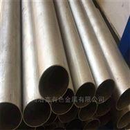 冶鑫:库存GH1139耐高温合金圆棒板材无缝管