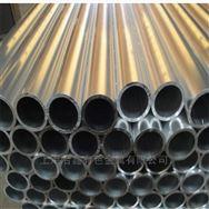 冶鑫供应 镍基高温合金Incoloy801板棒管材