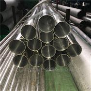 供应 进口Incoloy825棒材板材无缝管可改轧
