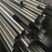 供应 GH4037高温合金棒材GH4037合金板材