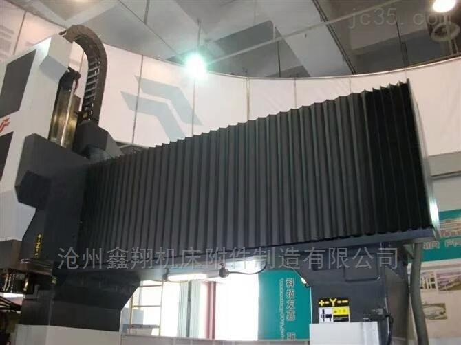 风琴式防护罩生产厂家