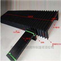 阻燃柔性导轨风琴防护罩规格定做