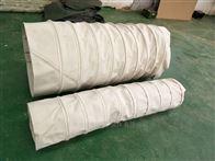 环保帆布耐高温收尘输送水泥布袋