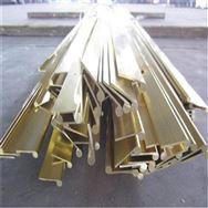 北京h62黄铜排/h59耐冲击铜排,h85无铅铜排