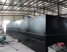 WSZ-AO广州市一体化酱油废水处理设备