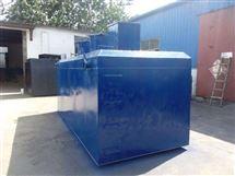 WSZ-AO宁德市日处理100立方污水一体化设备