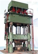 Y13-1250自由鍛造液壓機