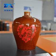 私人定制酒坛刻字雕刻酒瓶打印喷砂摹刻机