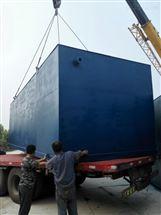 深圳市liu酸废水的处理设备