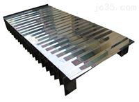 加钢片风琴防护罩  铝型材防护帘