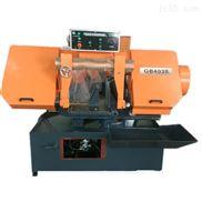 GB4038-全自动金属带锯床