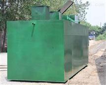 汉中市日处理70立方化工污水设备