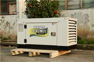 西安10kw静音柴油发电机