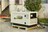 12千瓦静音柴油发电机带轮子