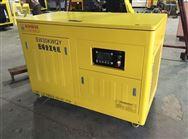 闪威汽油发电机便携式30KW