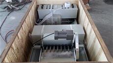 平网式纸带过滤机厂家