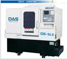 DS-5LE-端铣侧铣车铣复合加工中心数控车床