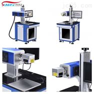 优质推荐的深圳CO2激光镭射雕刻机厂家