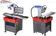 賽碩激光深圳CCD金屬激光鐳射雕刻機廠家