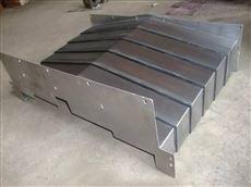 伸缩式防护拉板
