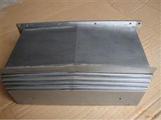 伸缩式不锈钢导轨防护罩