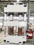 双缸250吨四柱液压机