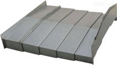 钢板防护罩材料