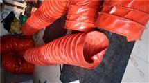 300口径锅炉防火排烟伸缩软管厂家供应价