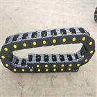 专业生产机床设备塑料坦克链