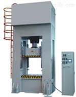 Y28系列框架式多用途通用液壓機
