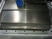 马扎克机床立式加工中心专用原装钢板防护罩