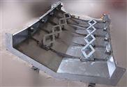 VMC-850S-HTC63/80n竞技宝卧式车床钢板防护罩生产厂家