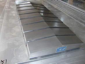 中捷机床TH57150钢板防护罩机床导轨挡屑板