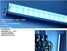 长条形LED雷竞技下载链接灯