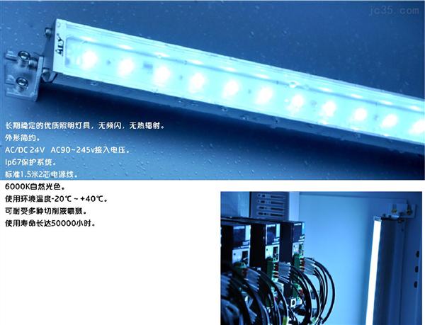 长条形LED工作灯