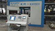 凯斯锐KR-XHH型钢智能切割机器人