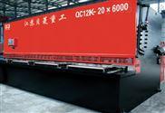 QC12K竞技宝液压摆式剪板机