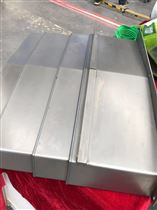 高陵數控車床鋼板防護罩