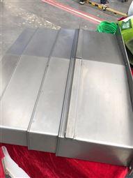 高陵数控车床钢板防护罩