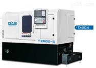 TX600-6整体斜身刀塔CNC数控车床