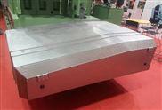 机床导轨不锈钢防护罩