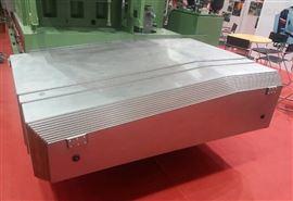機床導軌不銹鋼防護罩