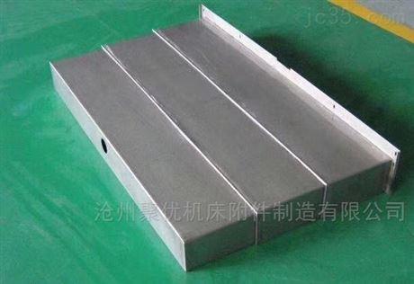 密封环保机床钢板导轨防护罩定做