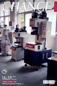 FBY-X05Q球头硅油离合器铆机 单柱旋铆机