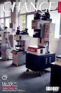 球头硅油离合器铆机 单柱旋铆机
