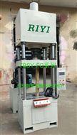 四柱伺服油壓機 300噸四柱液壓機