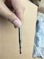 赫爾納貿易銷售德國hufschmied銑刀