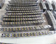 石材机械移动电缆拖链工程尼龙拖链