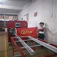山东济南不锈钢防盗网自动冲孔机厂家