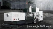 知名台湾亚威龙门加工中心CNC立式龙门铣床